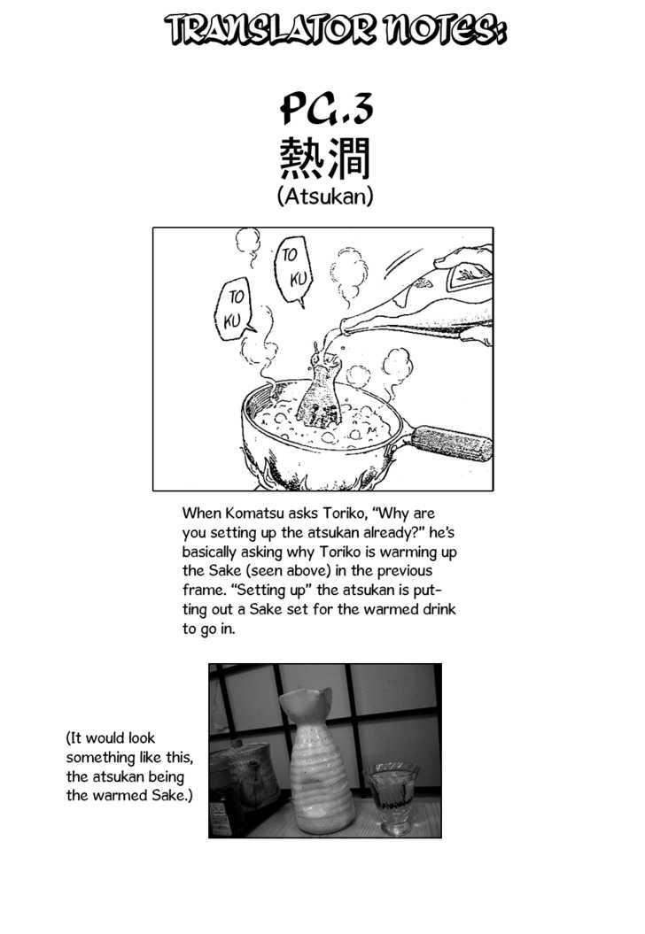 Toriko Chapter 17  Online Free Manga Read Image 20