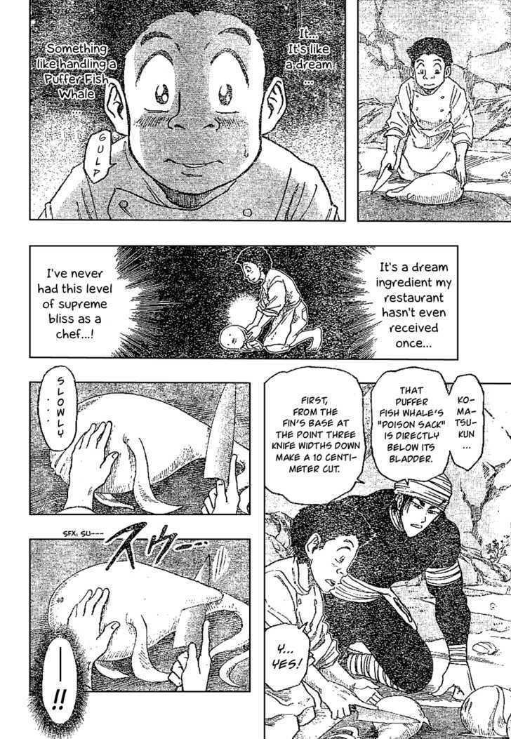 Toriko Chapter 17  Online Free Manga Read Image 6