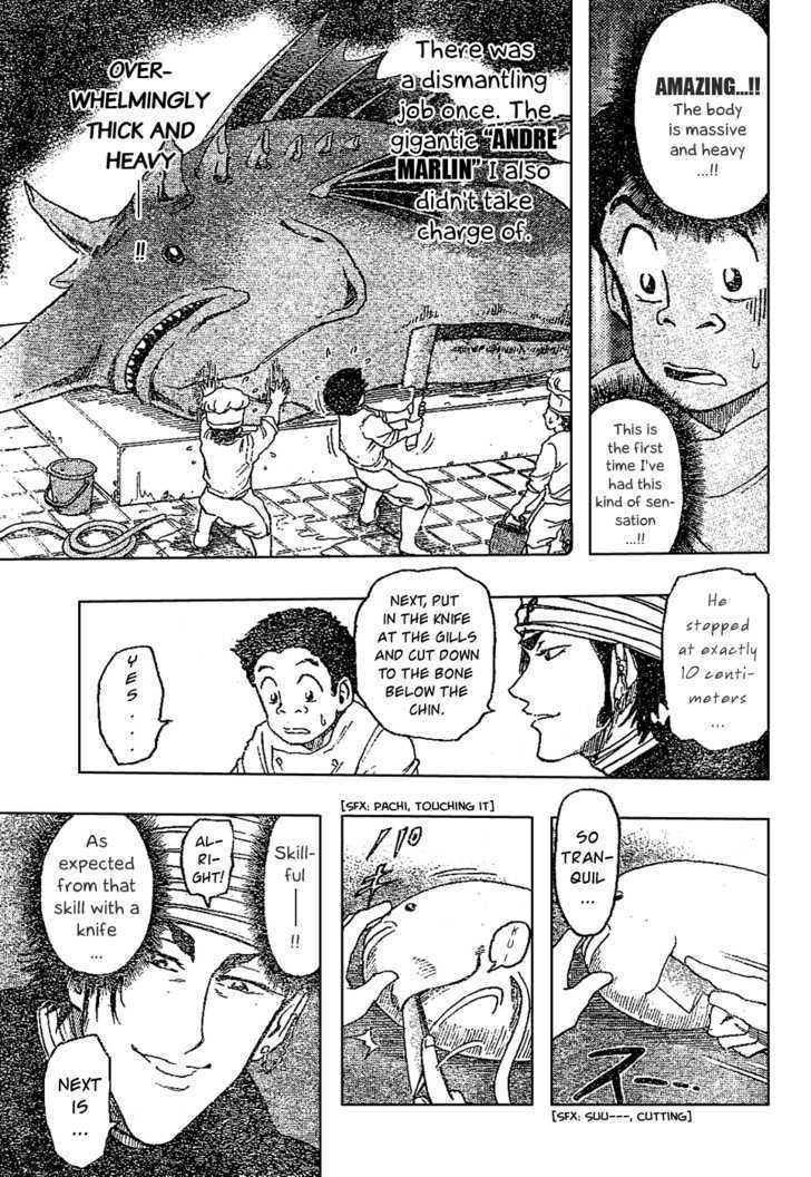 Toriko Chapter 17  Online Free Manga Read Image 7