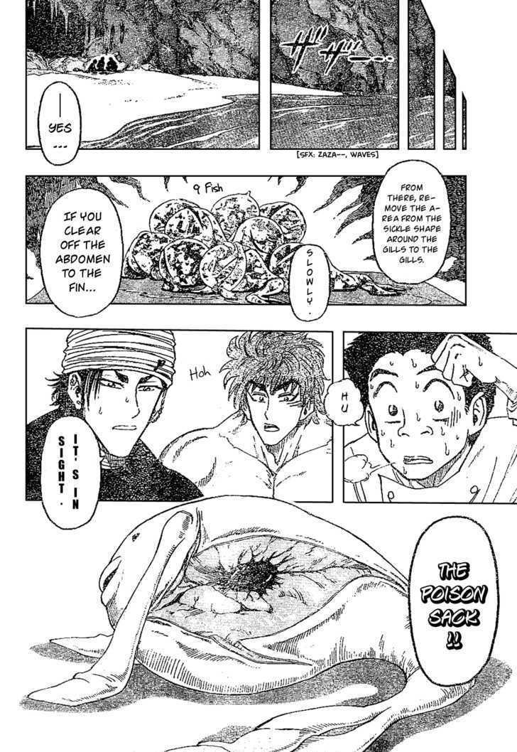 Toriko Chapter 17  Online Free Manga Read Image 8
