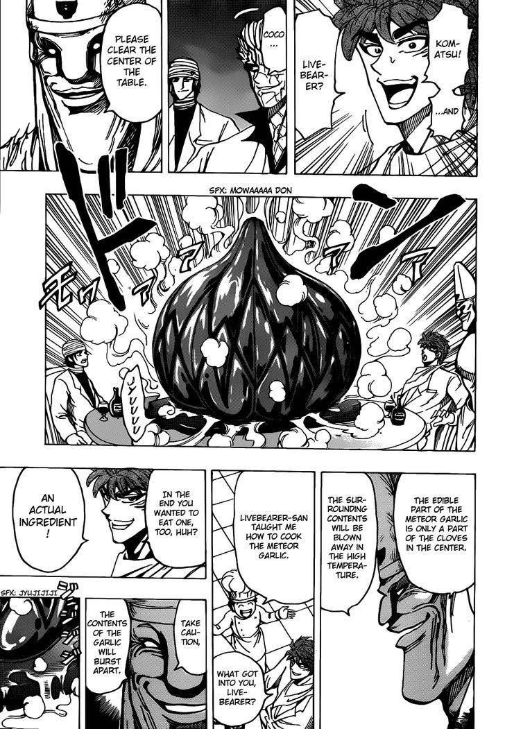 Toriko Chapter 170  Online Free Manga Read Image 13