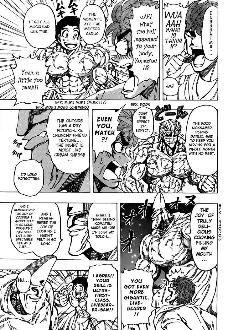 Toriko Chapter 170  Online Free Manga Read Image 16