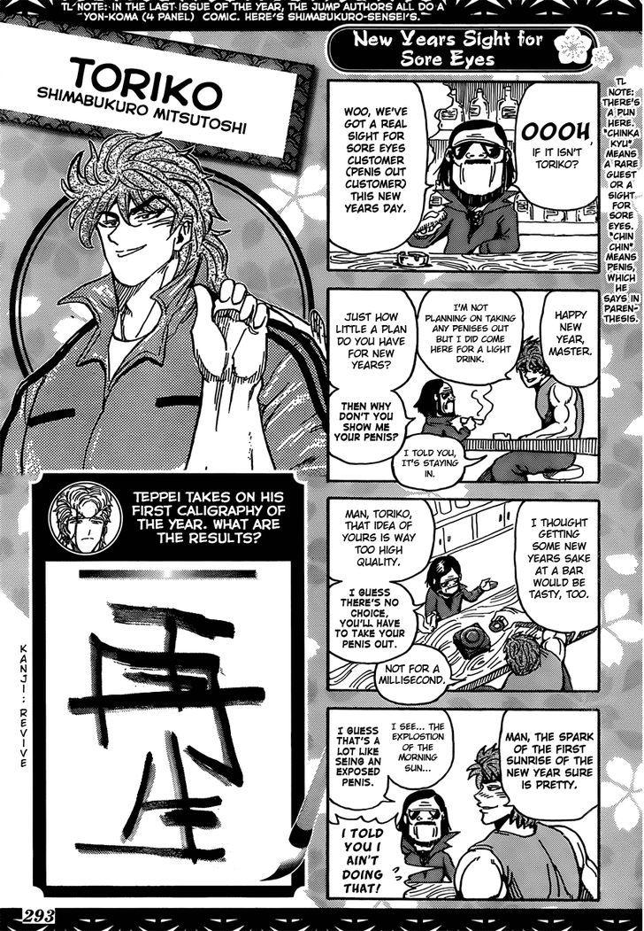 Toriko Chapter 170  Online Free Manga Read Image 19
