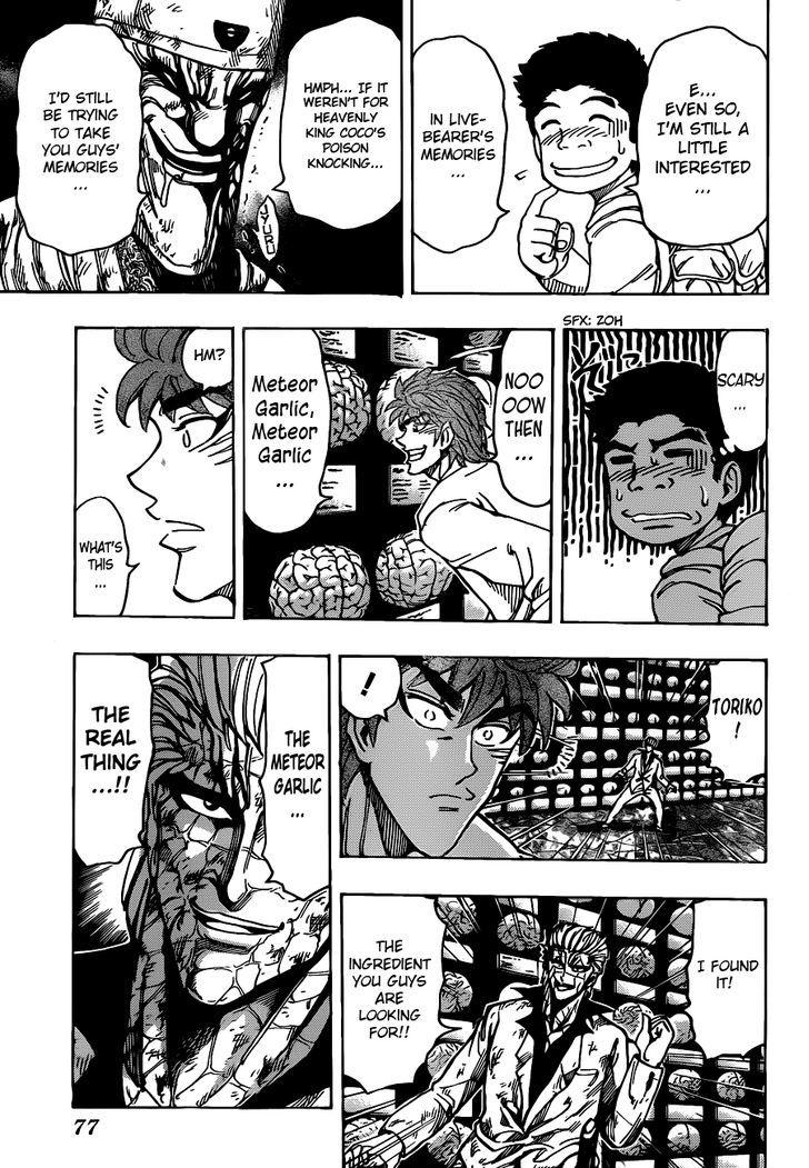 Toriko Chapter 170  Online Free Manga Read Image 3