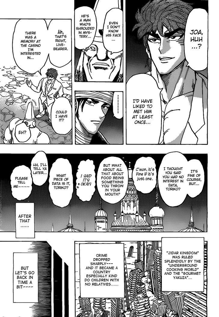 Toriko Chapter 171  Online Free Manga Read Image 10