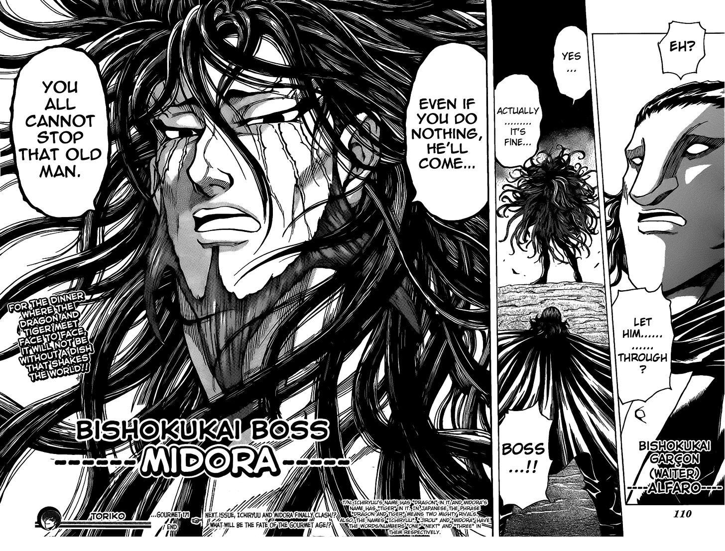 Toriko Chapter 171  Online Free Manga Read Image 15