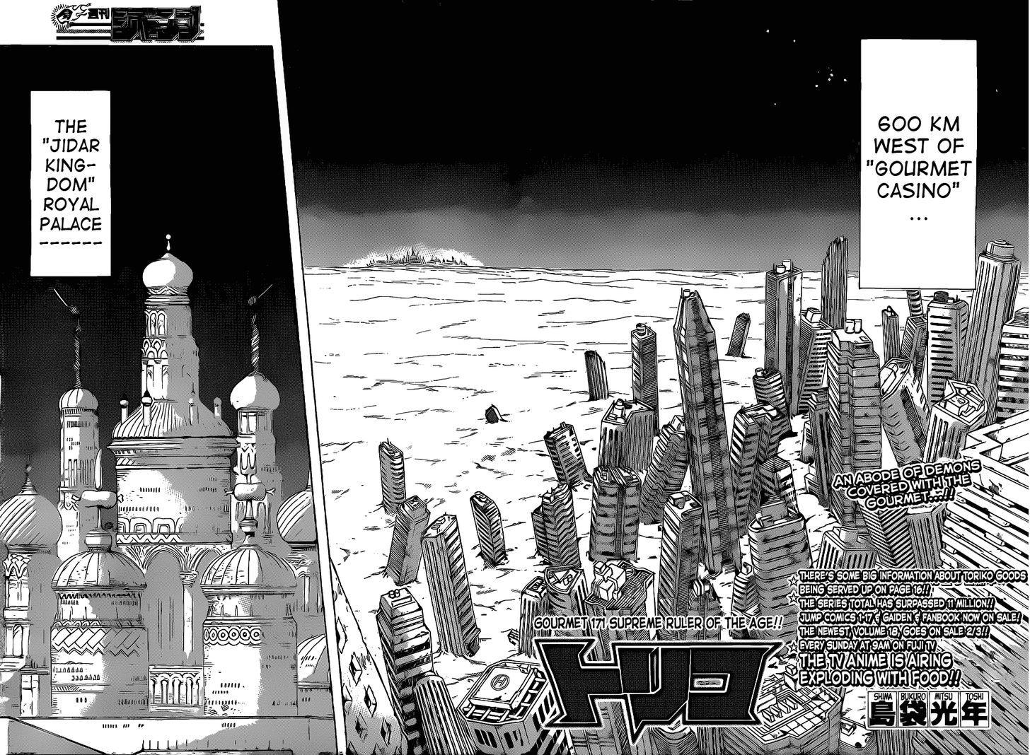 Toriko Chapter 171  Online Free Manga Read Image 2