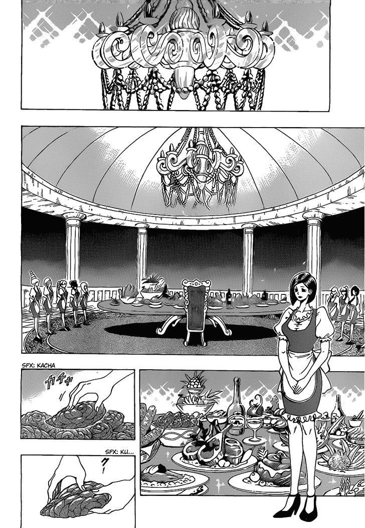 Toriko Chapter 171  Online Free Manga Read Image 3
