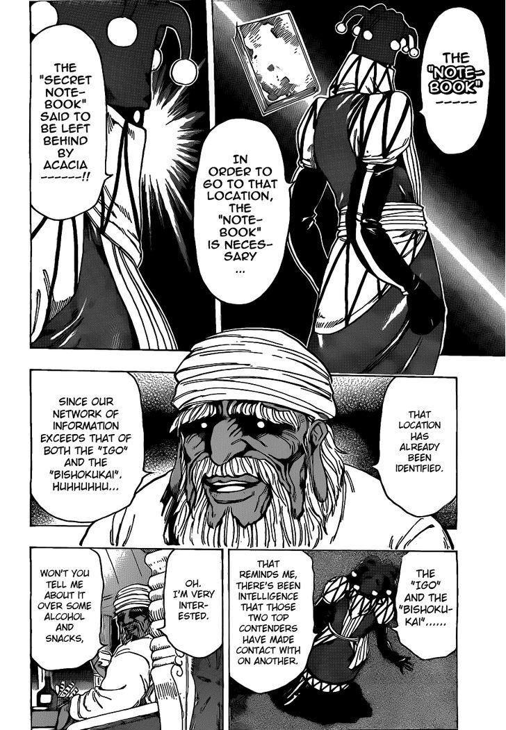 Toriko Chapter 171  Online Free Manga Read Image 7