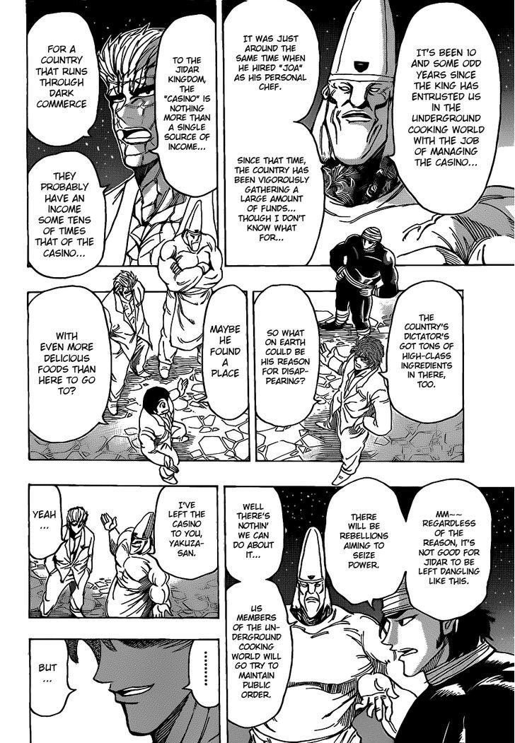 Toriko Chapter 171  Online Free Manga Read Image 9