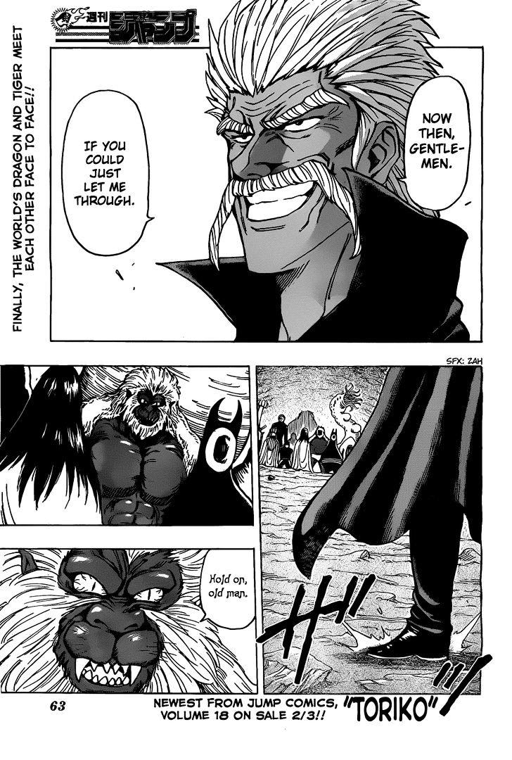 Toriko Chapter 172  Online Free Manga Read Image 1