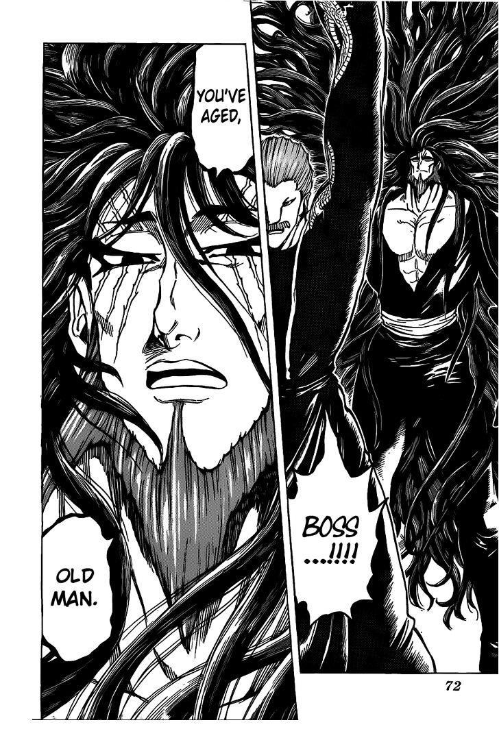Toriko Chapter 172  Online Free Manga Read Image 10