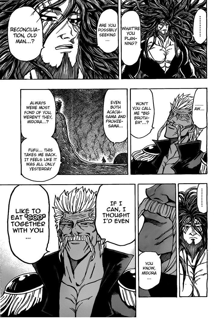 Toriko Chapter 172  Online Free Manga Read Image 13
