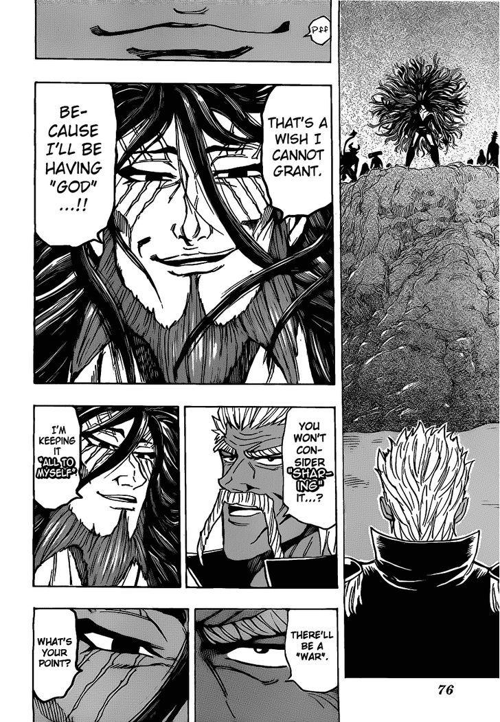 Toriko Chapter 172  Online Free Manga Read Image 14