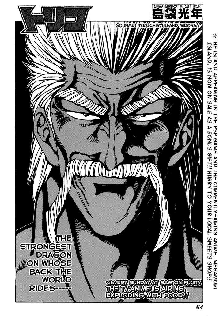 Toriko Chapter 172  Online Free Manga Read Image 2