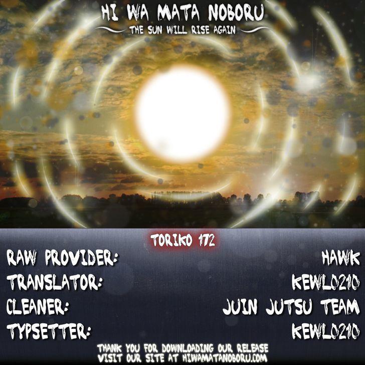 Toriko Chapter 172  Online Free Manga Read Image 20
