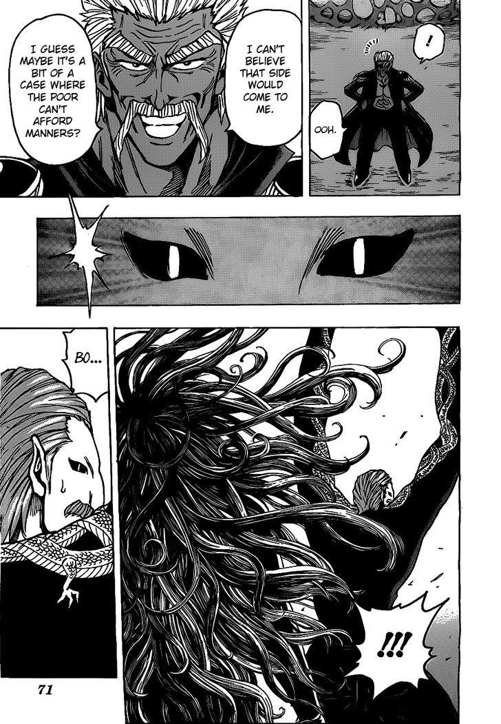 Toriko Chapter 172  Online Free Manga Read Image 9