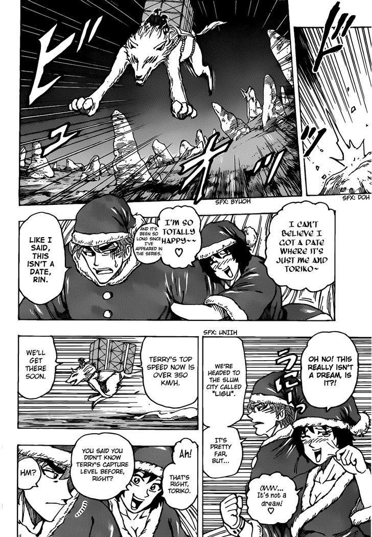 Toriko Chapter 173  Online Free Manga Read Image 12