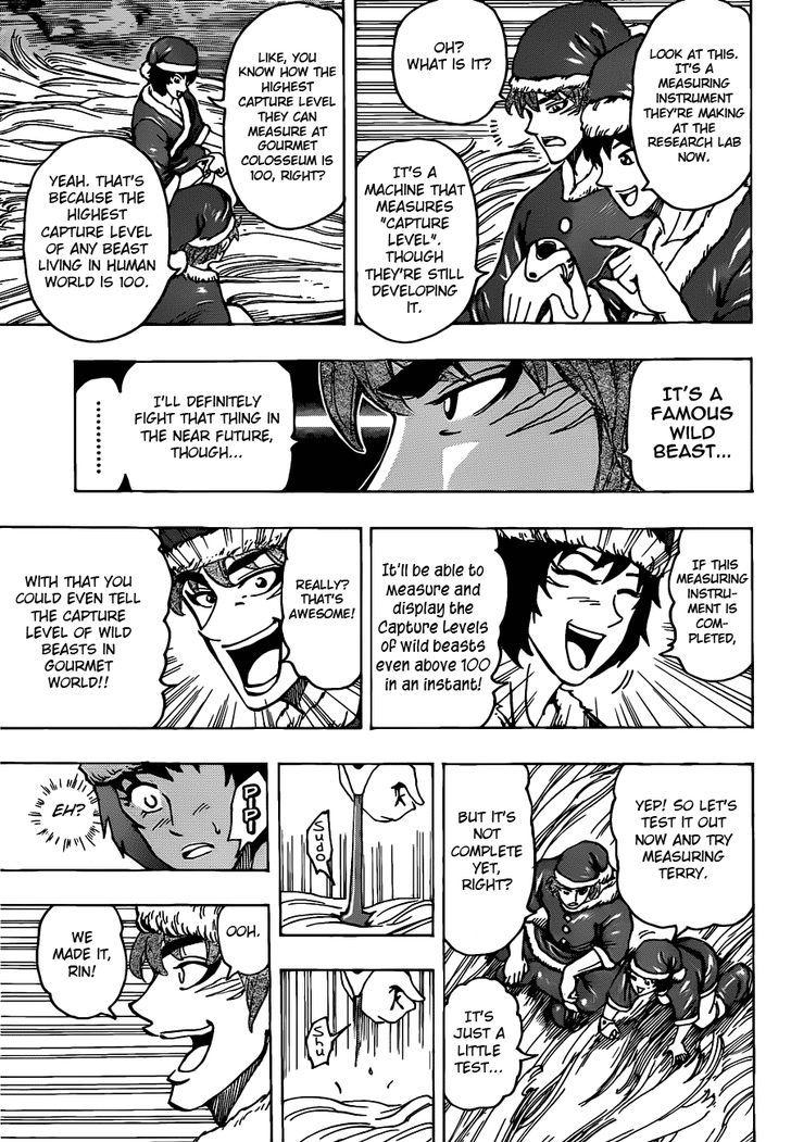 Toriko Chapter 173  Online Free Manga Read Image 13