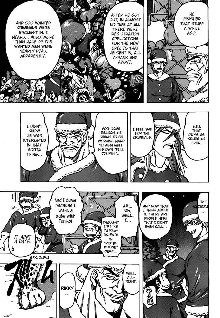 Toriko Chapter 173  Online Free Manga Read Image 5
