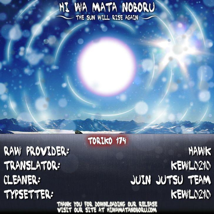 Toriko Chapter 174  Online Free Manga Read Image 19