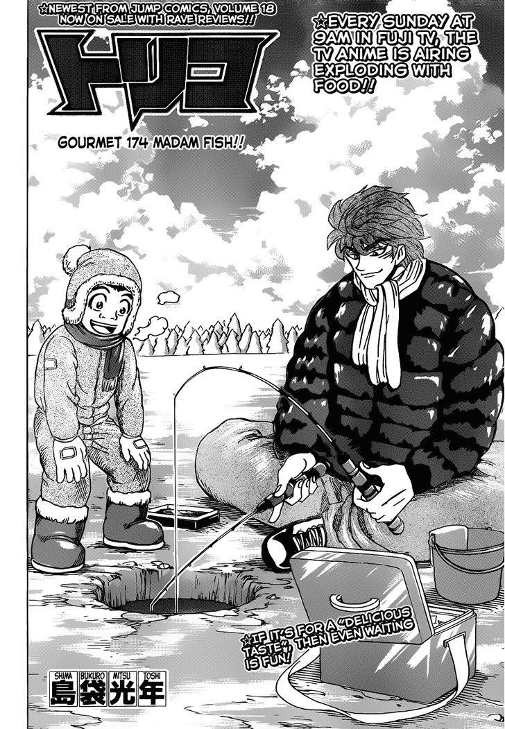 Toriko Chapter 174  Online Free Manga Read Image 4