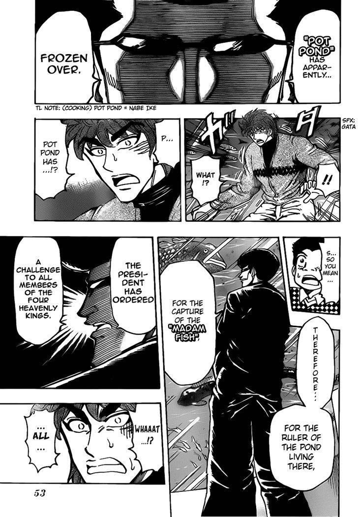 Toriko Chapter 174  Online Free Manga Read Image 9