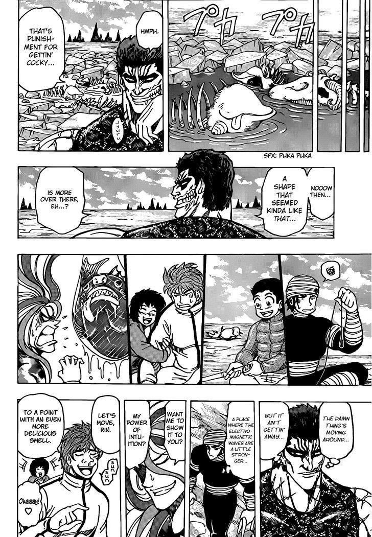 Toriko Chapter 175  Online Free Manga Read Image 14
