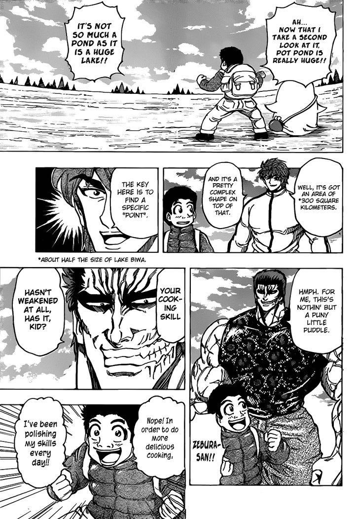 Toriko Chapter 175  Online Free Manga Read Image 3