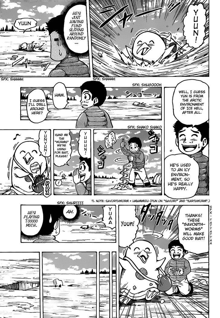 Toriko Chapter 175  Online Free Manga Read Image 9