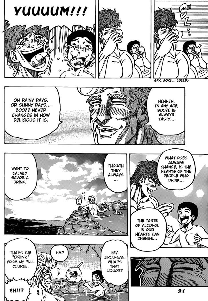 Toriko Chapter 176  Online Free Manga Read Image 16