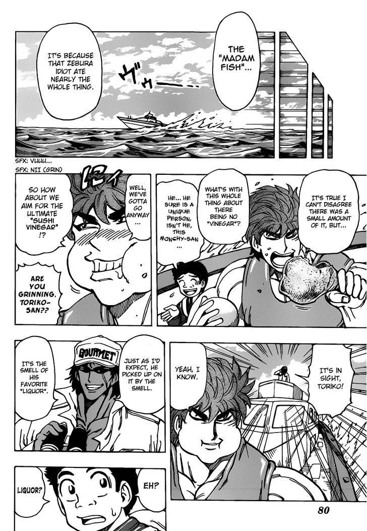 Toriko Chapter 176  Online Free Manga Read Image 2