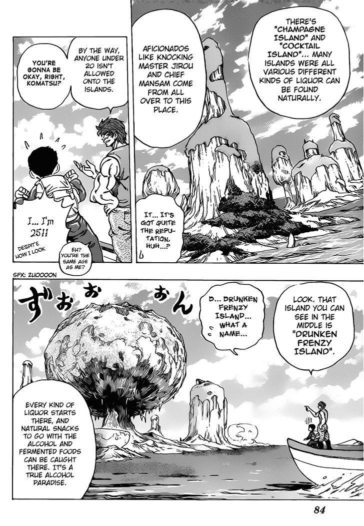 Toriko Chapter 176  Online Free Manga Read Image 6