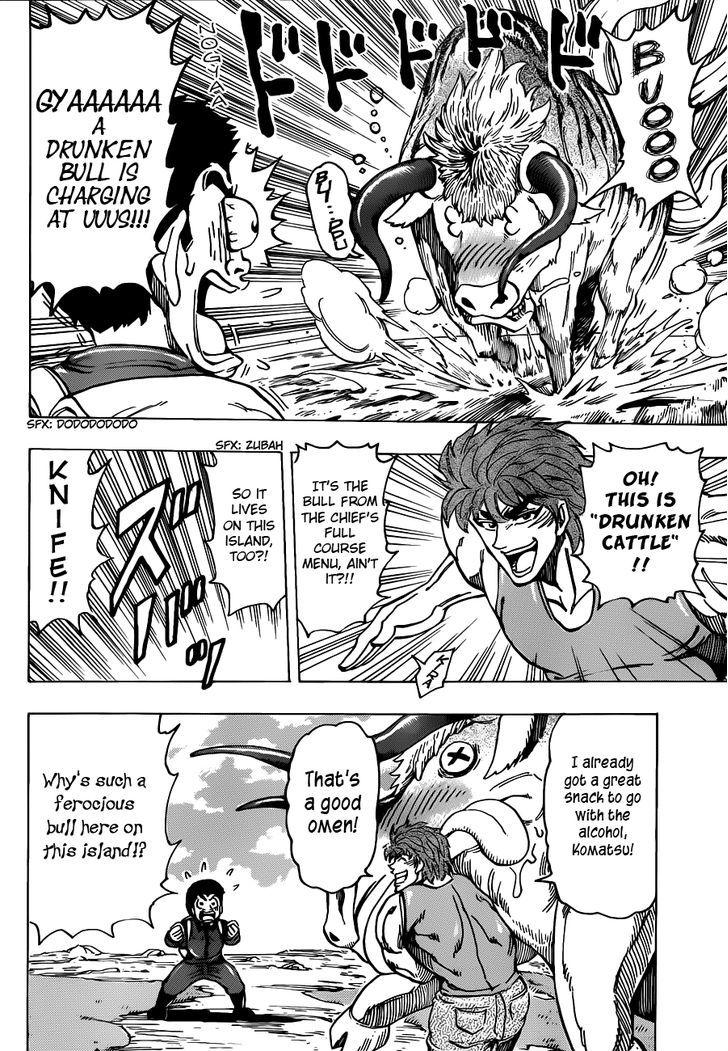 Toriko Chapter 176  Online Free Manga Read Image 8