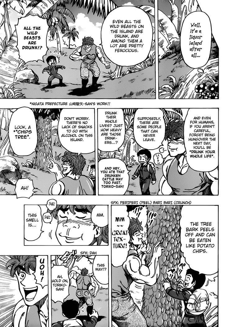 Toriko Chapter 176  Online Free Manga Read Image 9