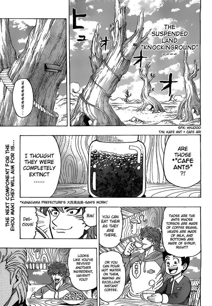 Toriko Chapter 177  Online Free Manga Read Image 1