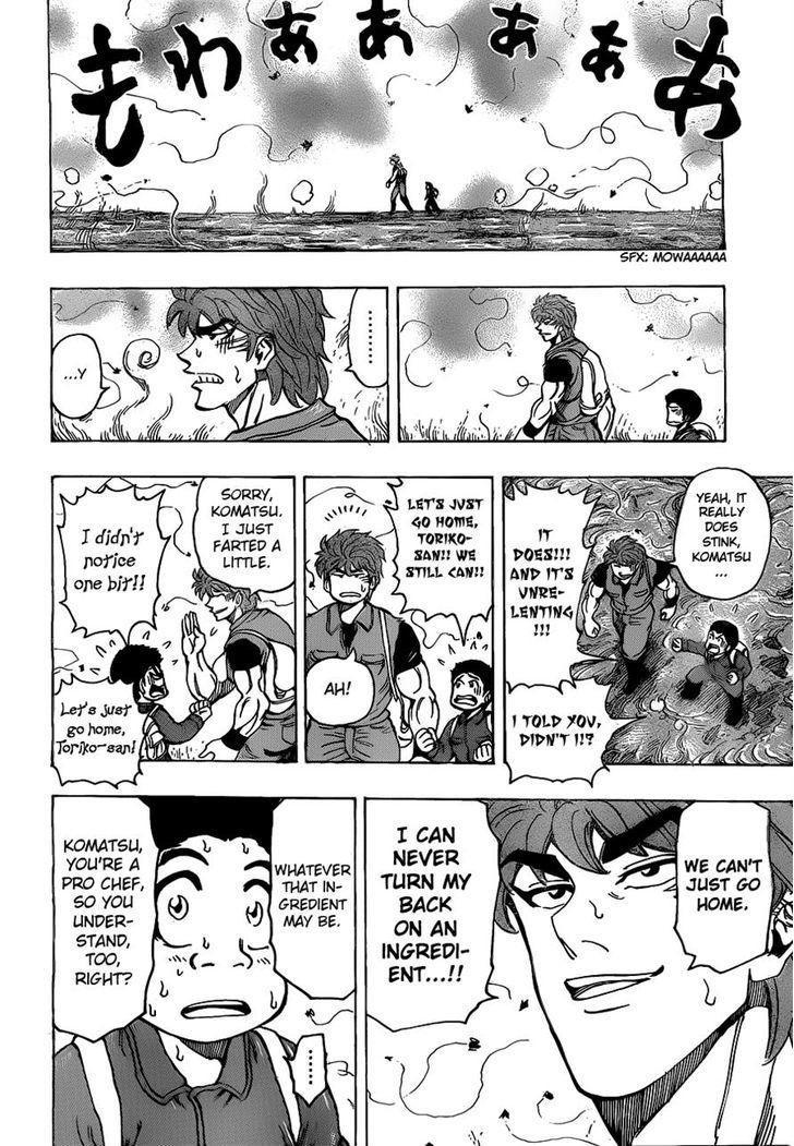 Toriko Chapter 177  Online Free Manga Read Image 10