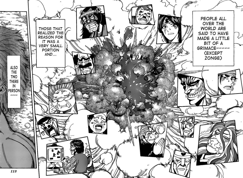 Toriko Chapter 177  Online Free Manga Read Image 16