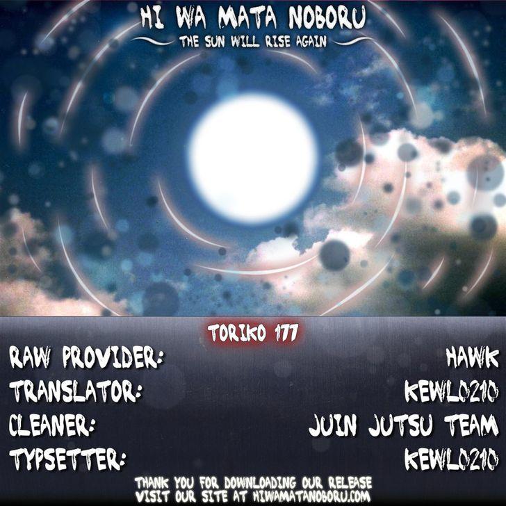 Toriko Chapter 177  Online Free Manga Read Image 19