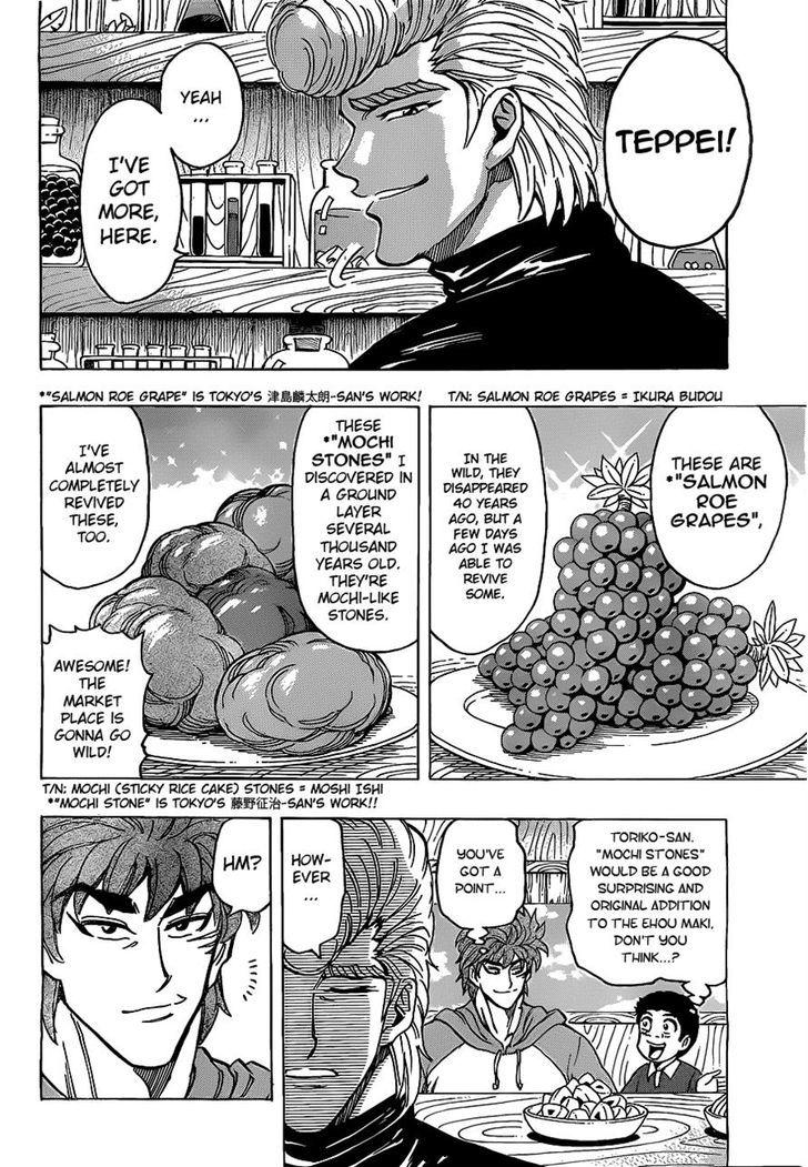 Toriko Chapter 177  Online Free Manga Read Image 2
