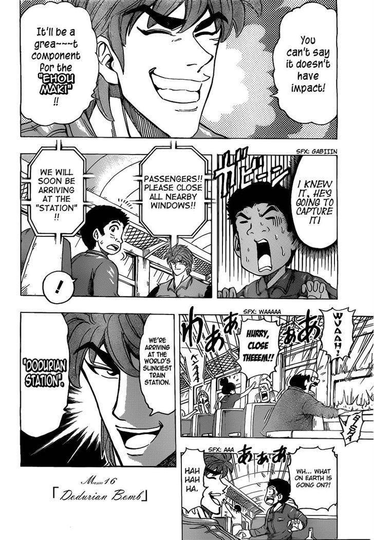 Toriko Chapter 177  Online Free Manga Read Image 6