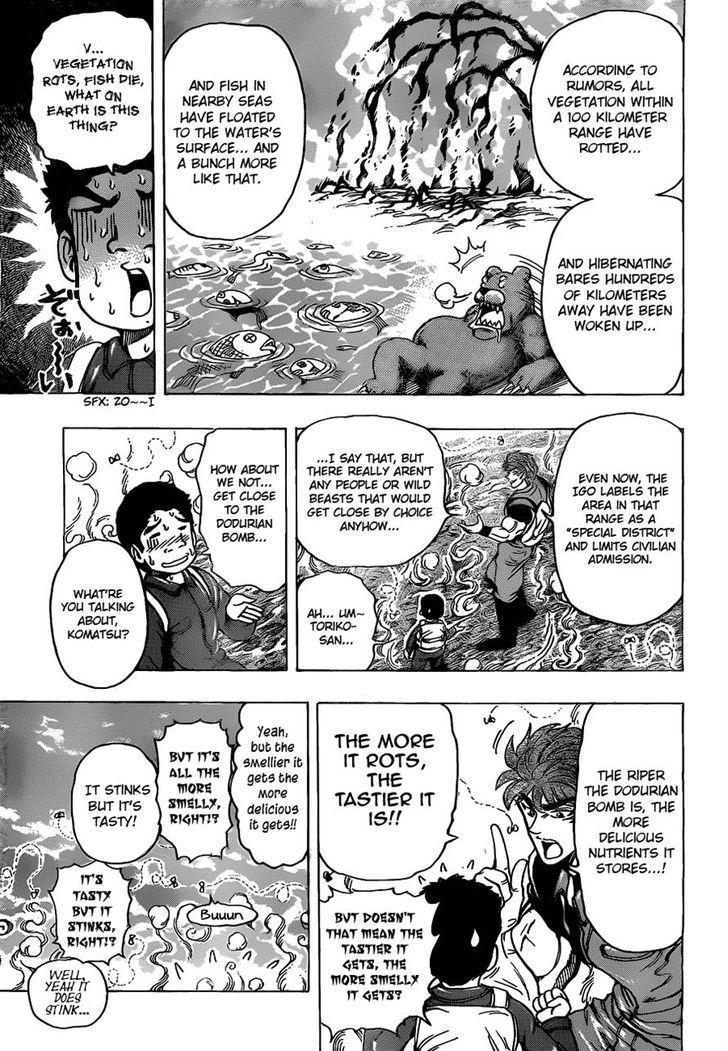 Toriko Chapter 177  Online Free Manga Read Image 9
