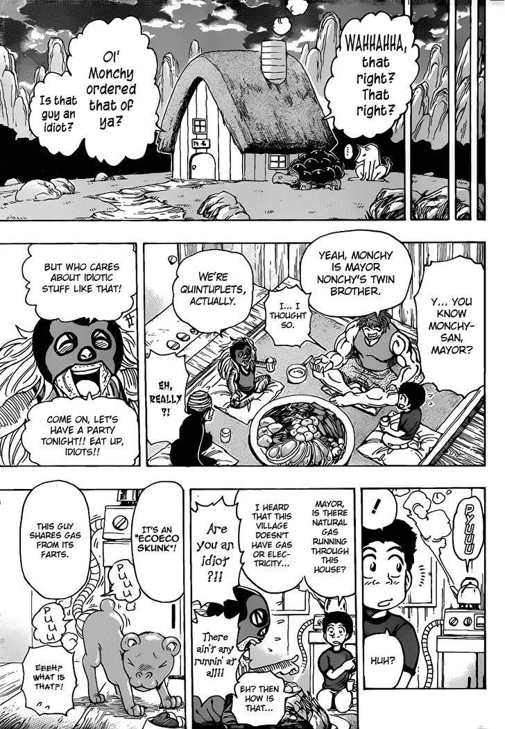 Toriko Chapter 178  Online Free Manga Read Image 13