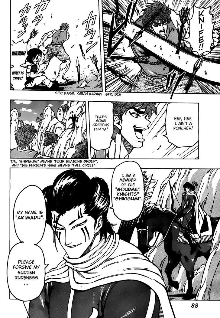 Toriko Chapter 178  Online Free Manga Read Image 6