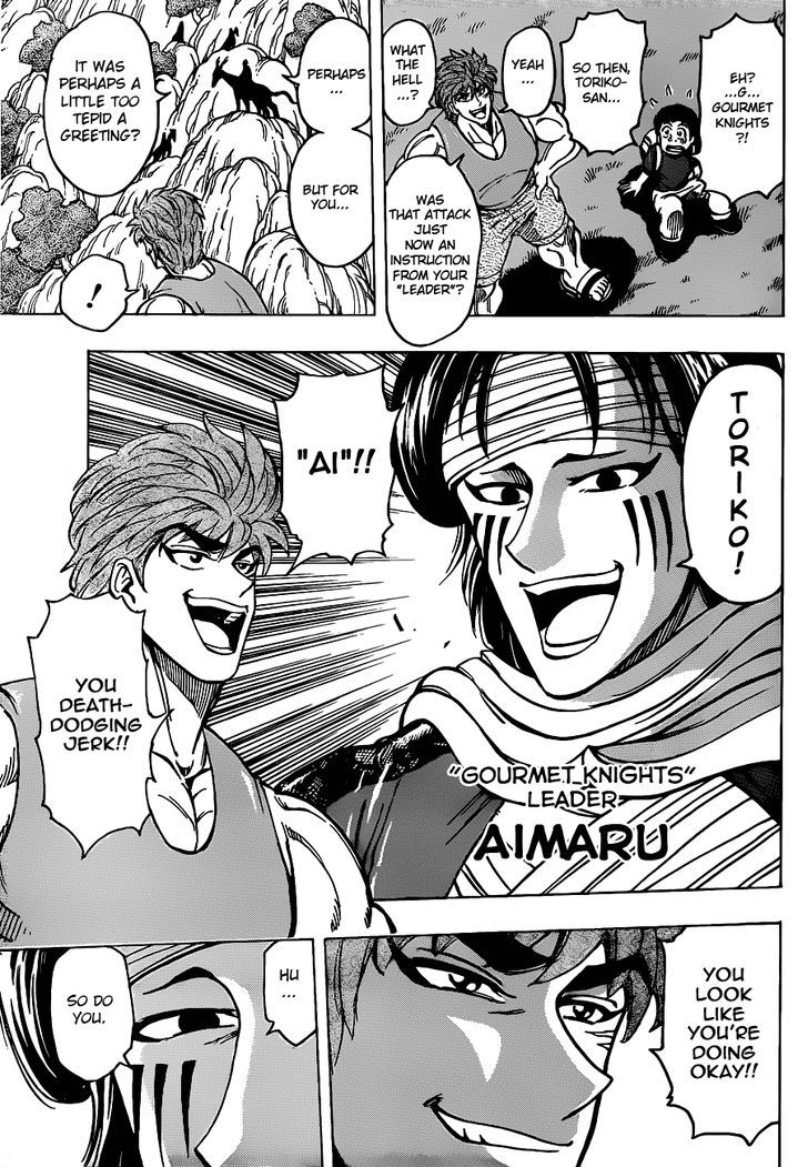 Toriko Chapter 178  Online Free Manga Read Image 7