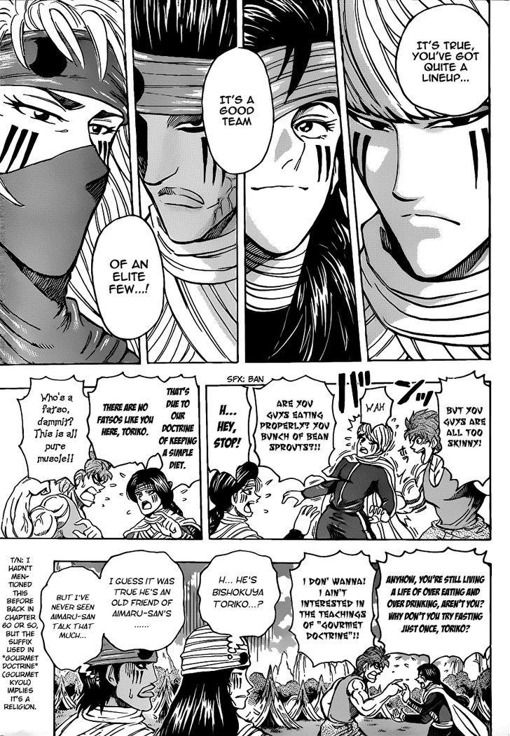 Toriko Chapter 178  Online Free Manga Read Image 9