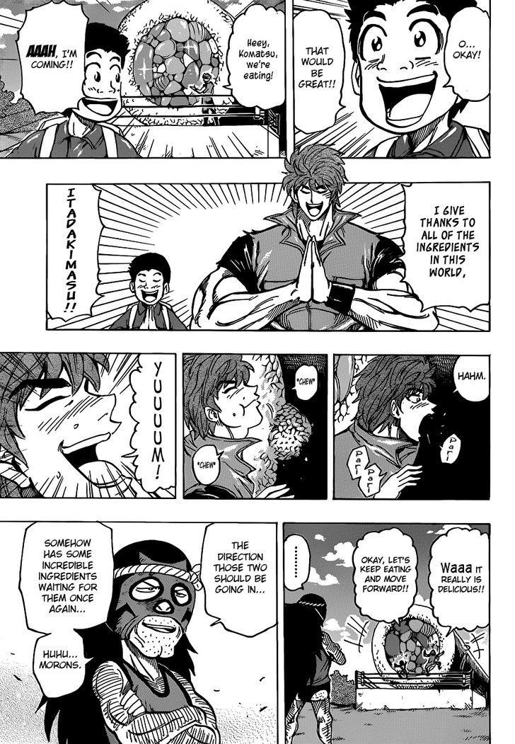 Toriko Chapter 179  Online Free Manga Read Image 11