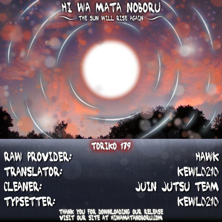 Toriko Chapter 179  Online Free Manga Read Image 18