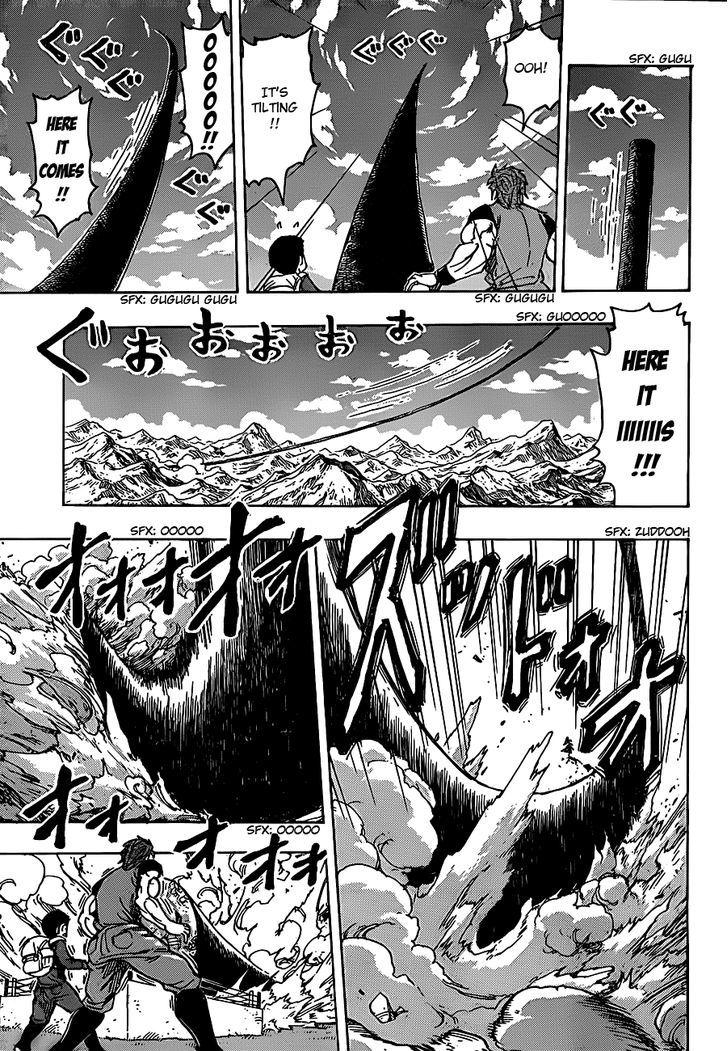 Toriko Chapter 179  Online Free Manga Read Image 9