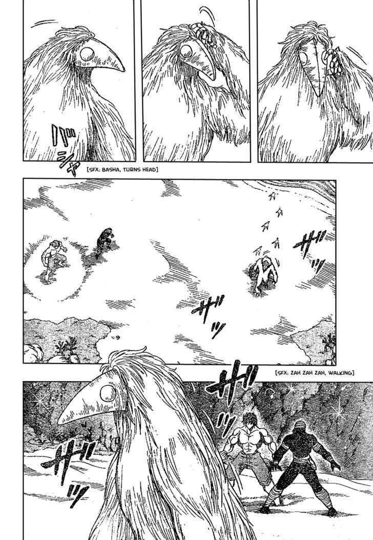 Toriko Chapter 18  Online Free Manga Read Image 10